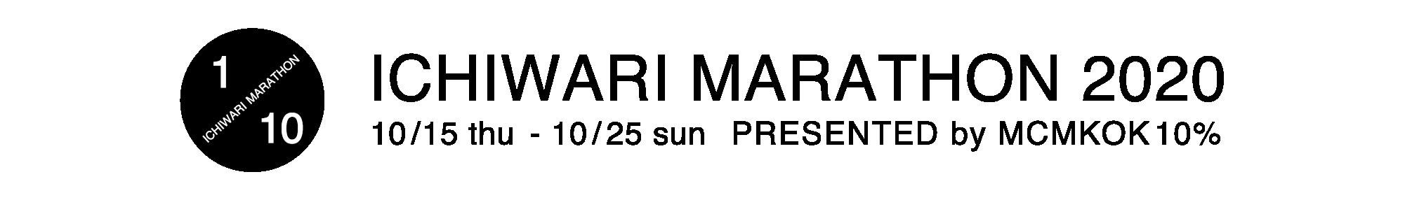 ICHIWARI MARATHON